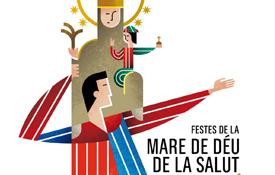 Cartel de las Fiestas de la Mare de Déu de la Salut de Algemesí, Valencia